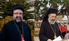 بطريركيتي الروم الارثوذكس والسريان: الحل لا يأتي بالعنف بل بالحوار