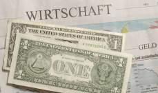 رفض القضاء الأميركي دعوى من ملحد لحذف شعار من الدولار
