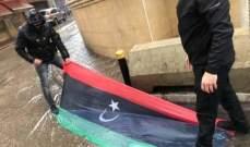 النشرة: الاشكال الذي حصل مع ليبيا كان السبب خلف تراجع مستوى التمثيل بالقمة العربية