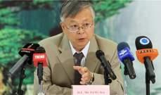 السفير الصيني لدى طهران: العلاقات الإيرانية الصينية استراتيجي