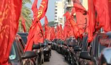 """""""حزب الله"""" نظم مسيرة سيارة في مدينة صور بمناسبة يوم العاشر من المحرم"""
