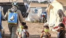 """الإندبندنت: التأكد من إصابة أكثر من ألف نازح سوري بـ""""كوفيد 19"""" في لبنان والأردن والعراق"""