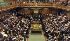 تسجيل 24 ألف محاولة دخول لمواقع إباحية بمجلس عموم بريطانيا خلال 5 أشهر