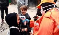 النشرة: المخيمات الفلسطينية رفعت حالة التعبئة العامة إلى ذروتها