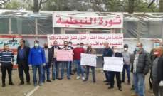 """""""حراك النبطية"""" نظم وقفة احتجاجية للمطالبة بإقالة سلامة واستعادة الأموال المنهوبة"""