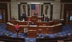 السيناتور الأميركي بوب مينينديز: تلقينا إخطاراً بأن ترامب سحب رسميًا البلاد من منظمة الصحة