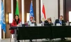 افتتاح أعمال المؤتمر الإقليمي وورشة العمل حول تنفيذ الاتفاق العالمي للهجرة وآثاره على السياسات