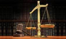 القضاة عبود والياس وبدران وعويدات يتقبلون التهاني الخميس والجمعة بقصر العدل- بيروت
