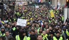 """الآلاف من محتجي """"السترات الصفراء"""" تظاهروا في شوارع فرنسا للمرة العشرين"""