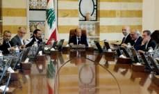 مصادر LBC: للتعيينات يحصل في مجلس الوزراء