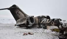 Mirror: مقتل المخطط لإغتيال سليماني في الطائرة التي أسقطتها طالبان في أفغانستان