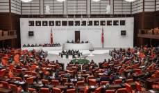 البرلمان التركي تلقى اقتراح قانون للمصادقة على اتفاق التعاون العسكري مع ليبيا