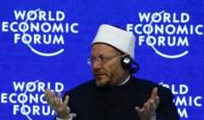 مفتي مصر يحذر ويدعو للتدخل الفوري لوقف الاعتداءات الإسرائيلية