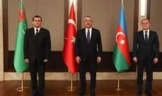 توقيع إعلان مشترك بين تركيا وأذربيجان وتركمانستان لتعزيز تعاونها بمختلف المجالات