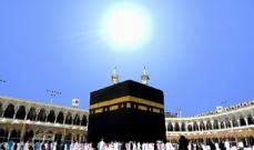 الكعبة المشرفة في السعودية تشهد الثلاثاء المقبل التعامد الثاني للشمس