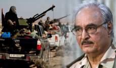 قوات حفتر: أوقفنا باخرة إيطالية في طريقها لمصراتة وتوجهها إلى بنغازي
