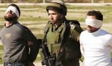 الجيش الاسرائيلي اعتقل 21 فلسطينيا في الضفة الغربية