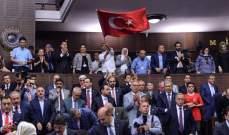 برلمان تركيا يوافق على تمديد مهمة قوات البحرية في خليج عدن لمدة عام