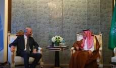 وزير الخارجية السعودي يبحث مع المبعوث الأميركي الخاص لشؤون إيران التطورات تجاه البرنامج النووي