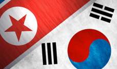 مسؤولون لوجيستيون من كوريا الشمالية وصلوا لكوريا الجنوبية تحضيرا للأولمبياد