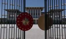 الرئاسة التركية عرضت على البرلمان مذكرة لتمديد فترة القوات التركية بأفغانستان