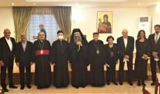 اطلاق مؤسسة موسى وامل فريجي الإجتماعية بمطرانية زحلة وبعلبك للروم الأرثوذكس