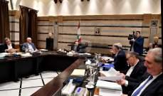 مصادر الشرق الاوسط: الحكومة ستدرج بند التعيينات في أقرب جلسة لها