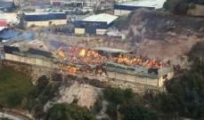 إخماد الحريق داخل مستودع الأخشاب في مستيتا بعد 4 أيام من اندلاعه
