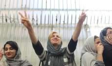 اي: اغتيال سليماني سيقلل من حظوظ الإصلاحيين في الانتخابات الإيرانية