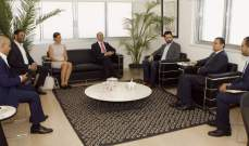 تيمور جنبلاط استقبل سفير هولندا في لبنان