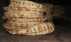 LBCI: تسطير محاضر ضبط بحق افران تتلاعب بوزن ربطة الخبز