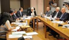 لجنة التربية ناقشت اوضاع الطلاب السوريين