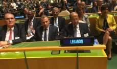 وصول الرئيس عون الى الجلسة الافتتاحية للجمعية العمومية للامم المتحدة