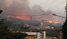 حريق كبير في خراج بلدة بزال والدفاع المدني والاهالي يعملون على اخماده