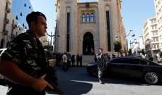 شرطة مجلس النواب ردا على اتهامها باقتحام مسجد الأمين: كلام مختلق من أساسه