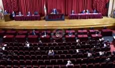 الأمانة العامة لمجلس النواب نفت ما يتم تداوله عن إضاءة الجلسة العامة بالمازوت الإيراني