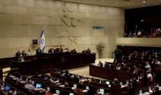 """حزب """"الليكود"""" يقدم مشروعي قانون لضم غور الأردن وشمال بحر الميت لإسرائيل"""
