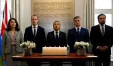 وزير الخارجية الكندي: على طهران دفع تعويضات لعائلات ضحايا الطائرة المنكوبة