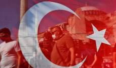 الأمن التركي: إحالة أحد مسؤولي تفجير منطقة ريحانلي عام 2013 إلى القضاء