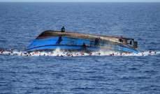 خمسة قتلى و20 مفقودا إثر غرق قارب مهاجرين قبالة ساحل ليبيا