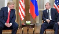 ترامب أعلن أنه سيلتقي بوتين خلال قمة مجموعة العشرين في اليابان