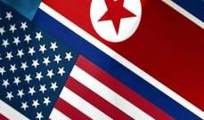 سلطات كوريا الشمالية تتهم أميركا بتسييس ملف اللقاحات ضد