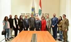جامعة البلمند توقع مذكرة تفاهم مع بلدية مزرعة يشوع لتطوير خرائط ذكيّة للعقارات