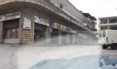 النشرة: منطقة حاصبيا تحافظ على التزامها التام بقرار منع التجول