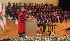 أيوب: رغم الإجحاف بحقها إلا أن الجامعة اللبنانية فرضت نفسها كمثال للتميّز