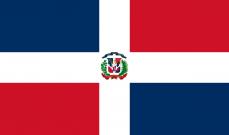 السلطات في الدومينيكان ترفض استقبال سفينة سياحية بسبب مخاوف من انتشار كورونا