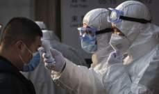 ولاية أميركية تشهد تفشي كوفيد-19 لدى أشخاص تلقوا اللقاح