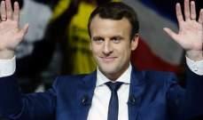 ماكرون: قررت فرض حجر شامل على كامل الأراضي الفرنسية ابتداء من يوم الجمعة