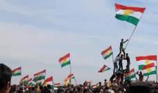 """أكراد تركيا يعلنون تأسيس """"التحالف الكردستاني"""""""