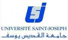 الجامعة اليسوعية: قررنا السماح بدفع كامل رسوم الأقساط الدراسية بالليرة اللبنانية